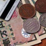 お金とカードの写真